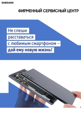 Samsung_веб баннер_720х1067_дек2 020