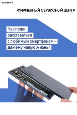 Samsung_веб баннер_720х1067_дек2 020 (1)