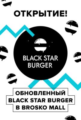 black star burger 2