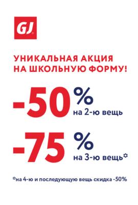 brosko-news-vertical (9)