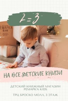 photo_2020-03-24-15.12.58