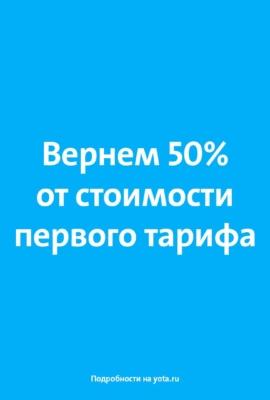 keshbek_insta_1080kh1080-2