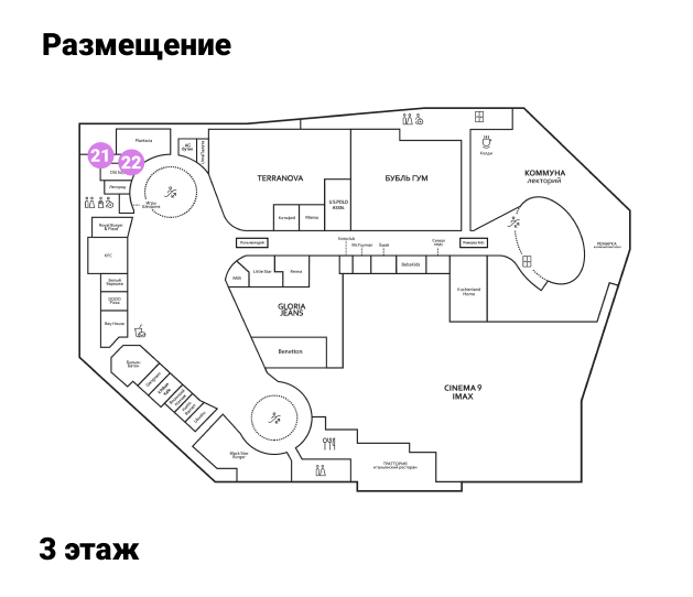 слимбокс 3 этаж