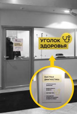 brosko-news-vertical